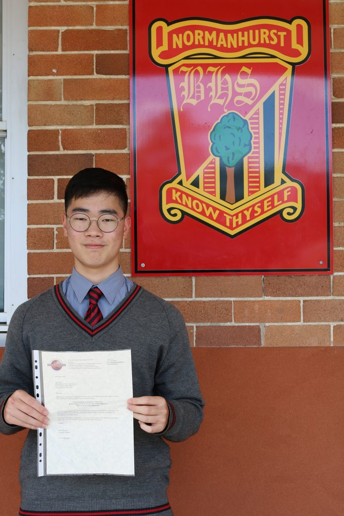 Jay Jeong - NSW First Place, National History Challenge